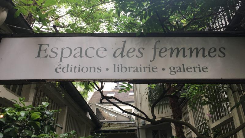 這裡是女性主義的「子宮」!歐洲最重要女性空間:巴黎第六區的光之屋