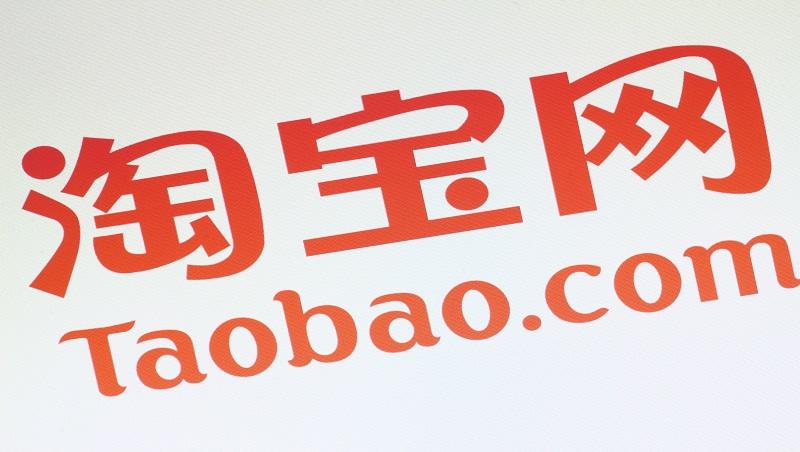 淘寶力拼「台灣化」!大舉進攻台灣對戰蝦皮,淘寶面臨最大挑戰是「這個」
