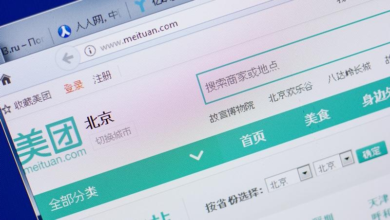 港股掛牌市值超越小米!李開復:中國「美團網」成功不是靠山寨,而是...
