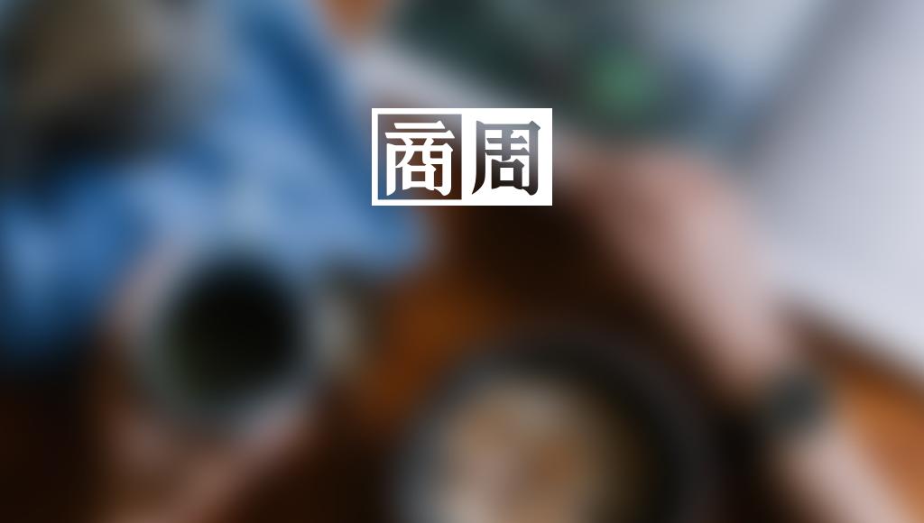 【免費影音】大盤站上季線漲幅趨緩,多空力量勢均力敵!(2020-05-09)