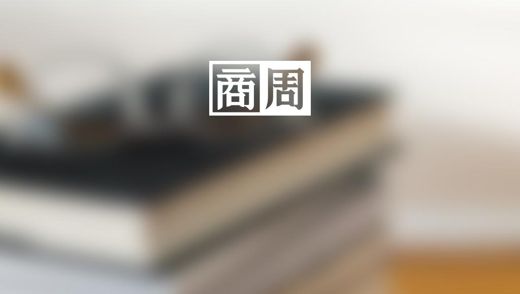 【免費影音】搭上車載鏡頭應用潮流,光學元件廠佳凌獲選3星標的(2020-12-26)