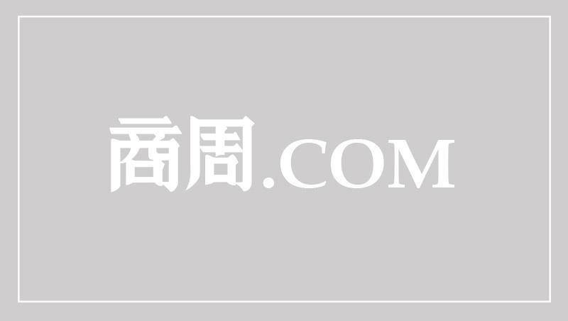 商周CEO學院》工業電腦龍頭戰:一場炸雞攤與法國菜之爭