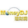 MoneyDJ 理財網