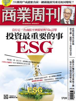 投資最重要的事 ESG