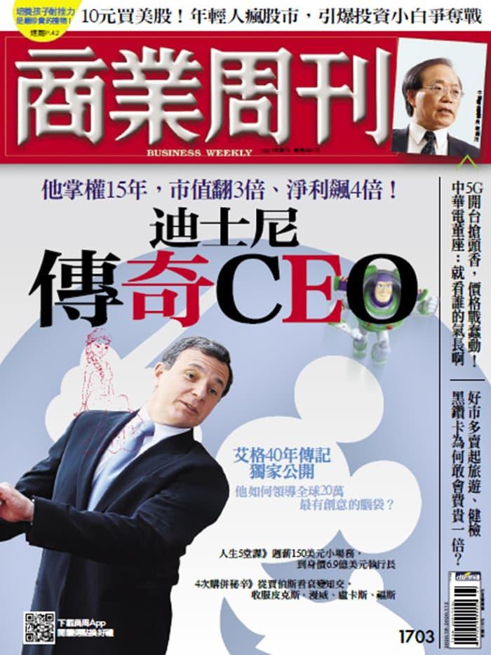 迪士尼傳奇CEO