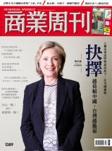 抉擇  越倚賴中國,台灣越脆弱