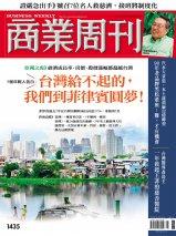 七個年輕人告白:台灣給不起的,我們到菲律賓圓夢!